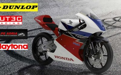 MORE NEWS AND INFORMATION FOR HONDA TALENT CHALLENGE powered by DUNLOP